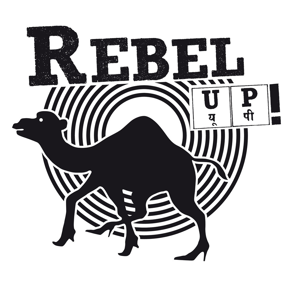 rebel up! logo